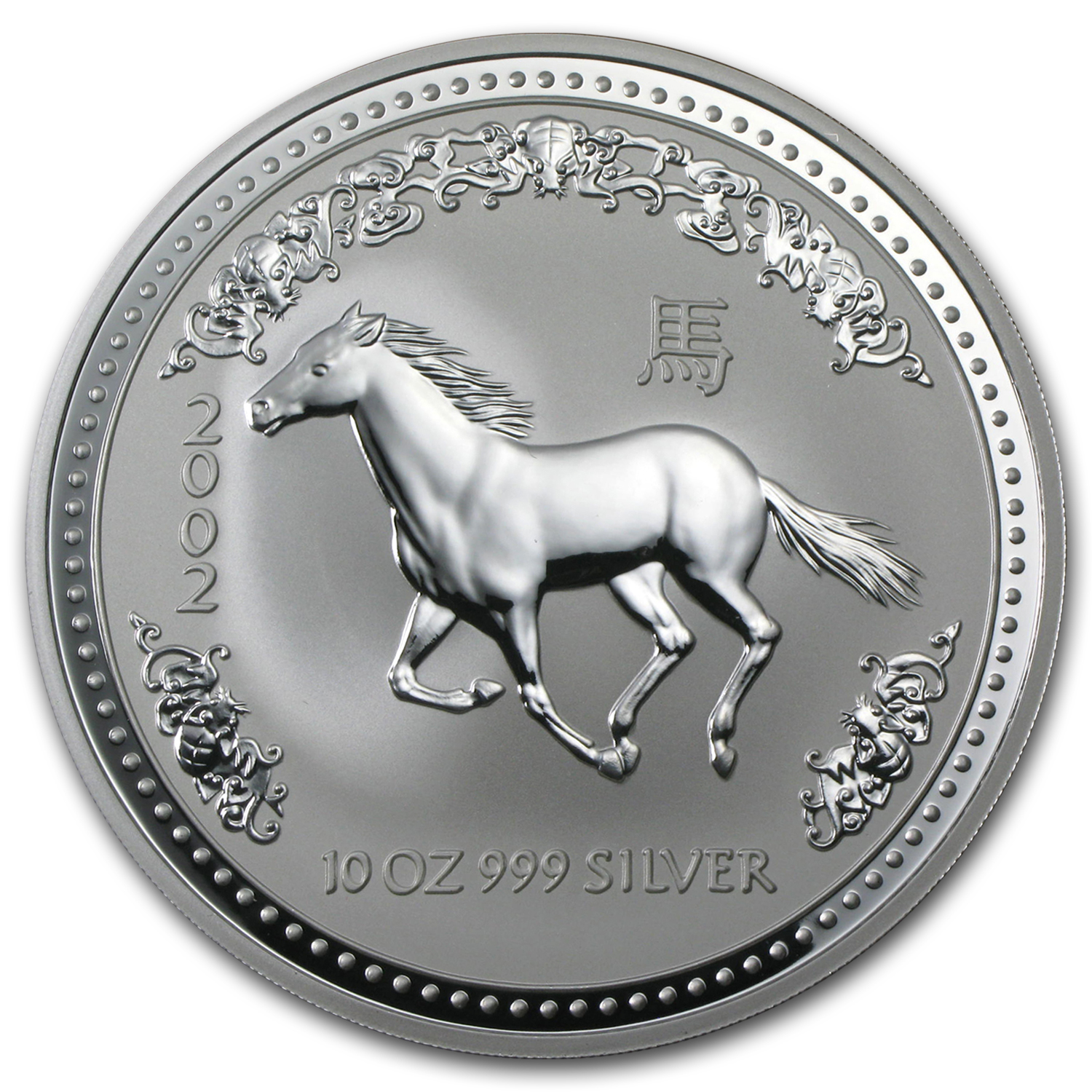 2002 Australia 10 oz Silver Year of the Horse BU